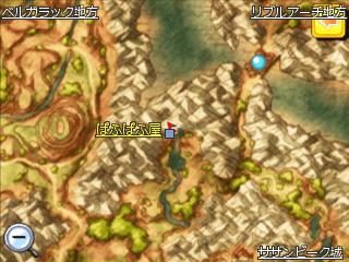 錬金術 ドラクエ 8 攻略