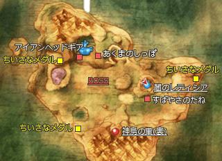 8 攻略 ドラクエ ps2