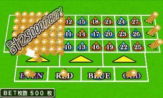 ドラクエ 8 カジノ 攻略