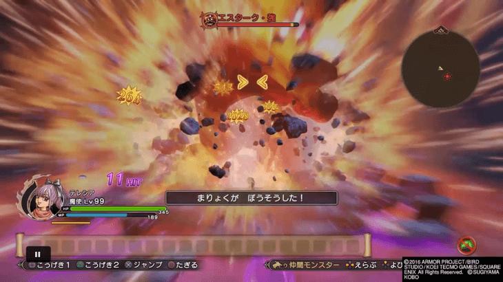 パーティ 最強 ヒーローズ ドラクエ 2