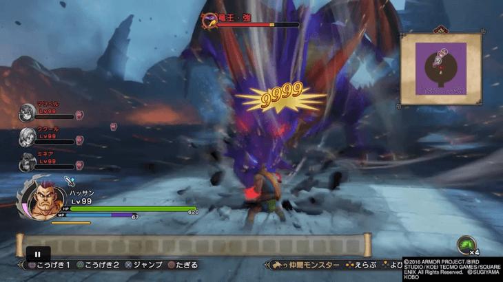 ヒーローズ 攻略 ドラゴンクエスト 2