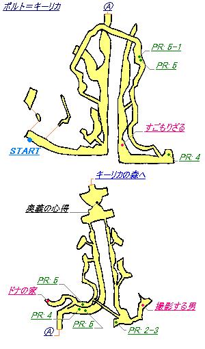 ファイナル ファンタジー 10 2 攻略
