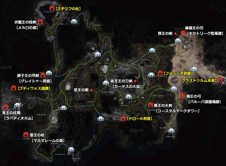 ff15 水道 マップ