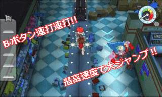 ナイト 妖怪 ウォッチ 3 ゾンビ